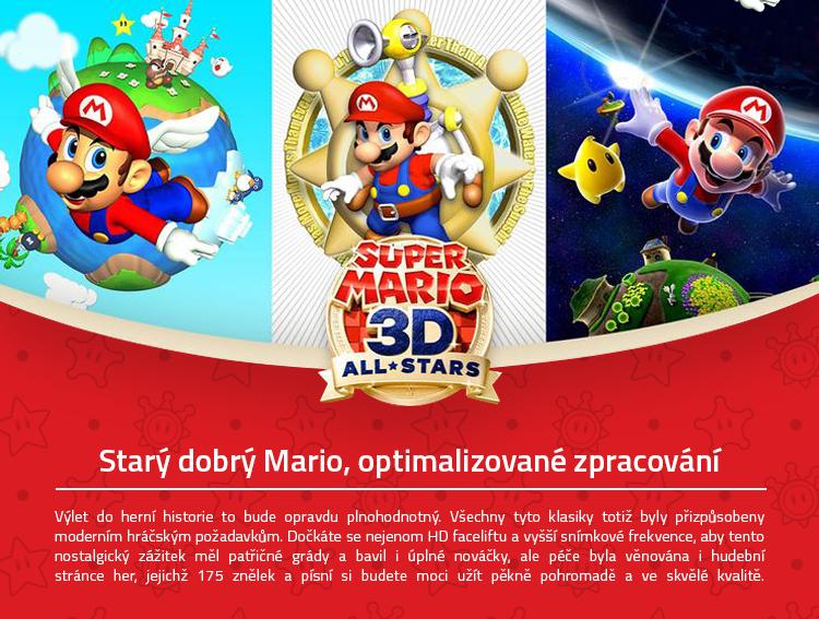 Switch Super Mario 3D All Stars